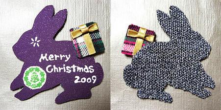 ウサギのクリスマスカード