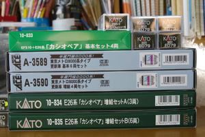 IMGP5010.JPG