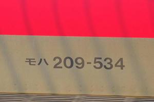 IMGP3302.JPG