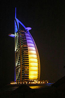 220px-Arab_Tower_in_Dubai.jpg
