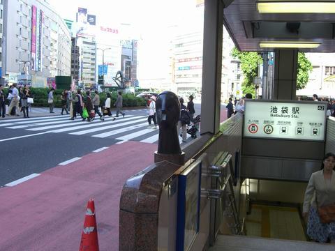 20100220-01.jpg