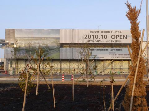20100302-17.jpg