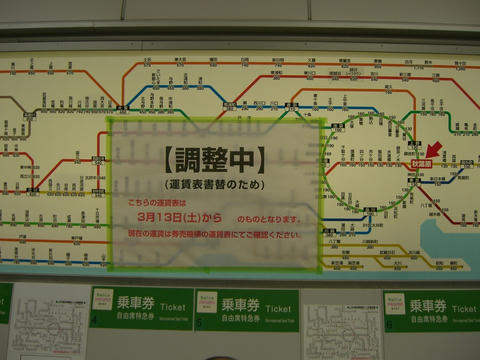20100304-01.jpg