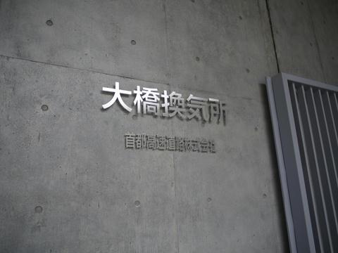 20100311-07.jpg