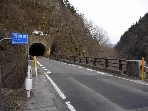 20100312-18.jpg