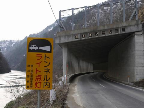 20100312-28.jpg