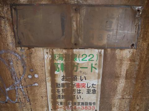 20100614-07.jpg