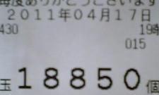 3fef24b9.jpg