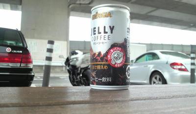 ゼリーコーヒー