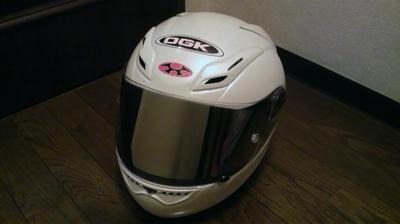 OGK FF5