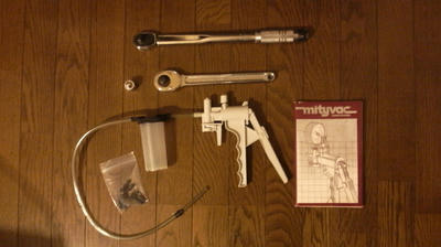 発掘した工具