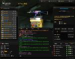 AVA_120124_001841_00.jpg