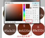 2012y06m26d_133849806.jpg