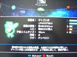 CIMG0877.JPG