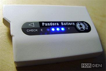 batterie psp pandora