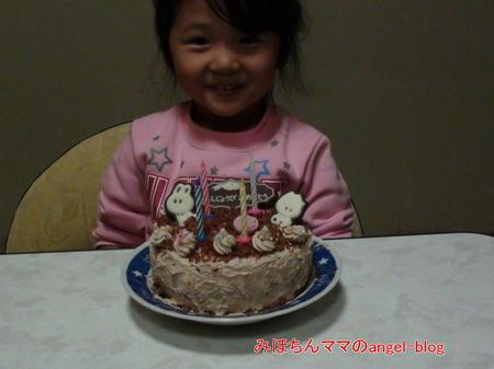 4歳お誕生日