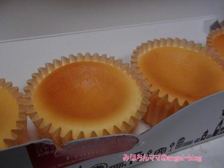 神戸フランツ半熟チーズケーキ