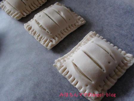 スイートポテトパイの作り方