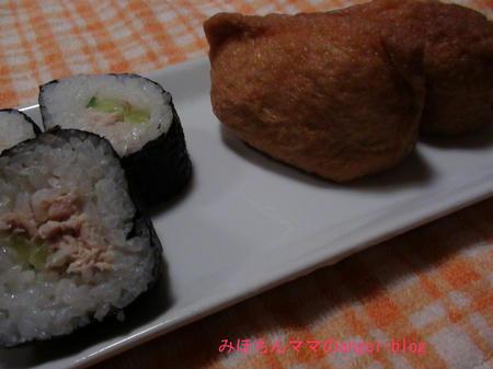 いなり寿司・サラダ巻き