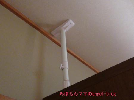 地震対策・突っ張り棒