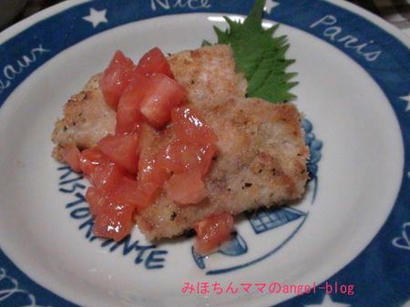 シイラのパン粉焼き・トマトソース
