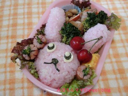 幼稚園弁当・ウサギちゃん