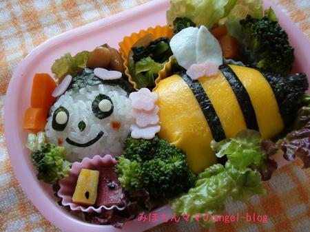 幼稚園弁当・みつばちキャラ弁