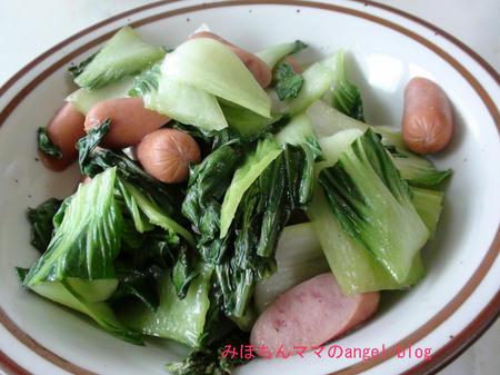 ソーセージと青梗菜の炒め物