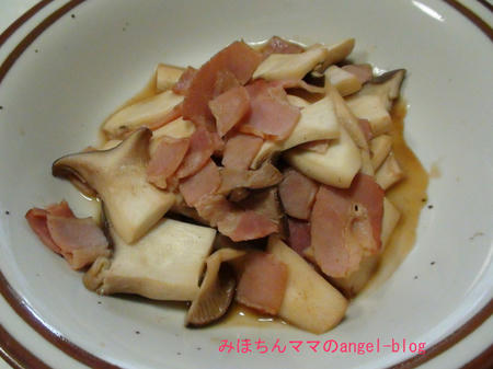 エリンギとベーコンの炒め物