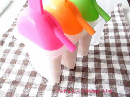 手作りアイス