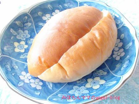 金時クリームパン