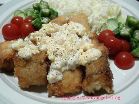秋鮭のフライ・タルタルソース