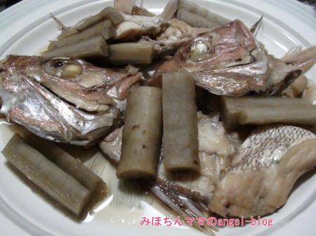 鯛とゴボウの煮物