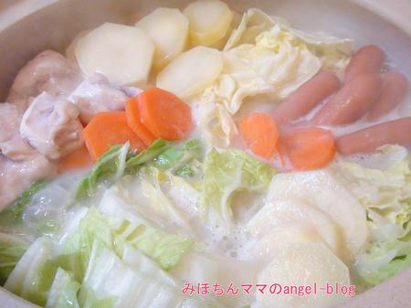 チーズ豆乳鍋