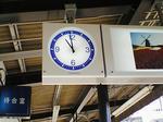 大和田駅の時計