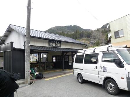妙見口駅駅舎