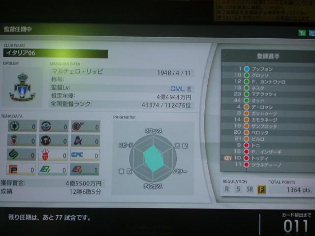 SN3D0101.jpg