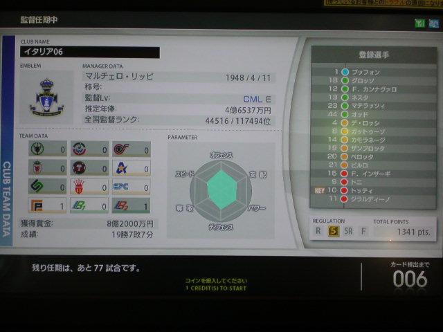 SN3D0119.jpg