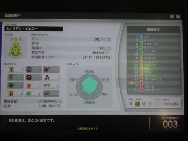 SN3D0202.jpg