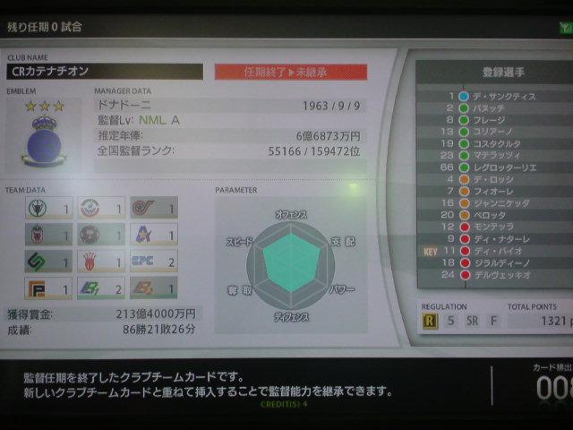 SN3D0753.jpg