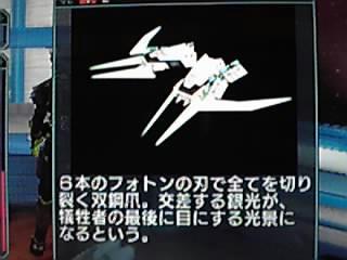 weapon01.jpg