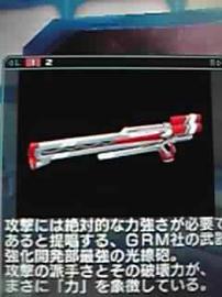 weapon02.jpg