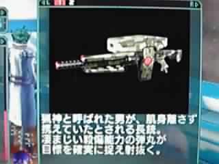 weapon03.jpg