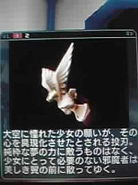weapon04.jpg