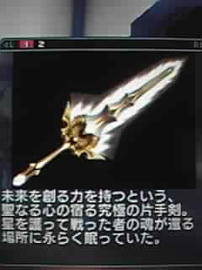 weapon06.jpg