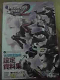 2010-02-22_book.jpg