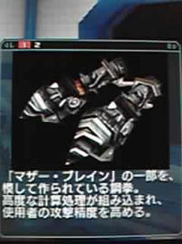 weapon08.jpg