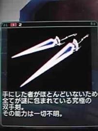 weapon10.jpg
