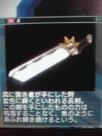 weapon11.jpg