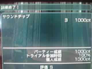 2010-02-26_mission.jpg